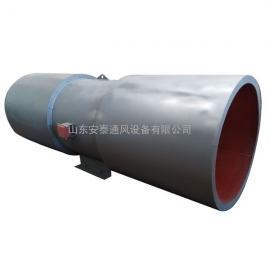 热销SDS隧道通风机|双向可逆式射流风机|隧道排烟风机