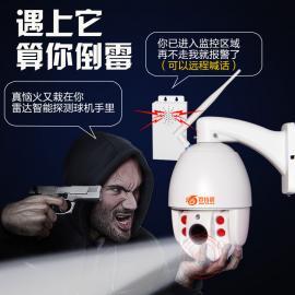 百特嘉 监控摄像机 高清监控摄像头 球机生产商 安防