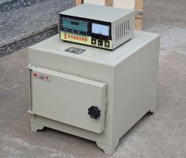 1300度箱式电阻炉-高温电炉