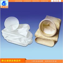 袋式除尘器专用过滤布袋 集尘袋 涤纶针刺毡滤袋 精度高性能稳定