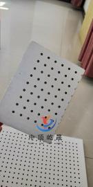 硅酸钙复合穿孔吸声板 屹晟建材出品 降噪吸声 冲孔隔音板