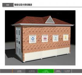 垃圾屋专业制作 垃圾屋生产商 垃圾屋分类