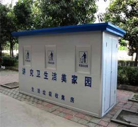 包安装智能环保垃圾房成品、现货、效果图供
