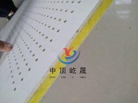 硅酸钙冲孔吸声板 屹晟建材吸音降噪板 岩棉硅酸钙复合板