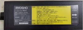 UI02-LB66/UI03-LB78电池组