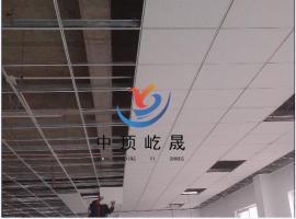 岩棉玻纤吸声板 降噪吸音 岩棉玻纤吸音板 吊顶天花板 吸声垂片