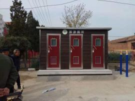 供应城市感应式移动水冲厕所,脚踏式水冲厕所,防腐木生态厕所