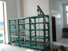 模房模具存放,模胚储存架子,三立柱重型模具货架抽屉式