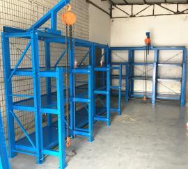利欣重型非标准模具架,三立柱模具架规格,仓库模具整理架型号