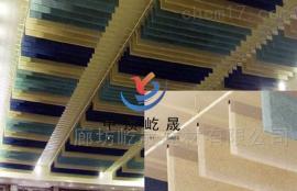 中顶屹晟 吸声降噪天花板 岩棉玻纤吊顶吸声体 降噪吸声垂片