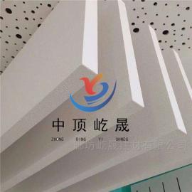 玻纤吸音吊顶板 岩棉玻纤吊顶板 降噪吸声板屹晟建材岩棉玻纤板