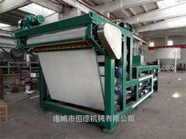 HDDY系列带式污泥压滤机 处理能力大 脱水效率高
