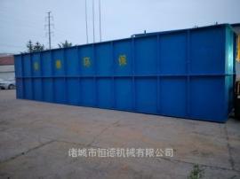 规模化养殖场污水处理设备 禽畜养殖污水处理设备