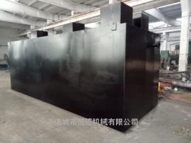 工业废水处理设备 冶金工业废水处理设备