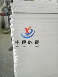 岩棉玻纤吸声板 降噪隔音板 岩棉玻纤板 降噪隔声板