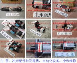 立兴陈 冲床滑块保护泵,OL08S 707 液压泵