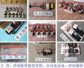 KOMATSU 冲床气动泵,AC-9000-0 过载泵