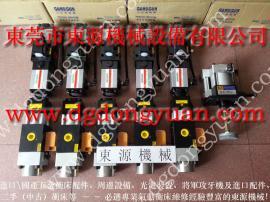 WASINO 冲床滑块保护泵,VS08-560 快速换模泵
