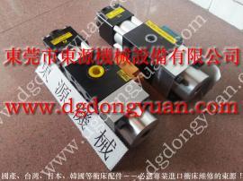 WASINO 冲床滑块保护泵,PC18-1P2V 过负荷泵