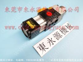 立兴陈 冲床滑块保护泵,VS06M-763 过载泵