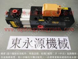 丰煜 冲床油泵维修,VA16-961 气动泵