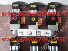 立兴陈 冲床滑块保护泵,VA08-760 单体泵