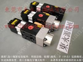 WASINO 冲床滑块保护泵,原装KOSMEK 气动泵
