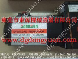 立兴陈 冲床滑块保护泵,VS16-721 泵浦单元