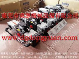 立兴陈 冲床滑块保护泵,OLP8S-H-R 增压泵
