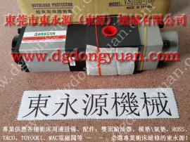 立兴陈 冲床滑块保护泵,日本原装高士美 高压泵