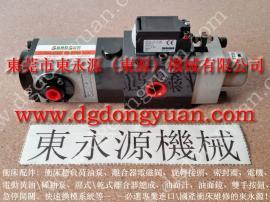 WASINO 冲床滑块保护泵,VA08-760 增压泵
