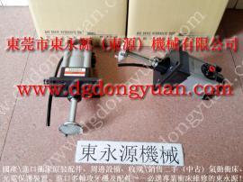 OKK 冲床滑块保护泵,VA20-760 找东永源