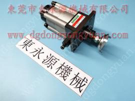 立兴陈 冲床滑块保护泵,PB08 快速换模泵