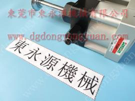 立兴陈 冲床滑块保护泵,OL12S 137 单体泵