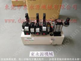金丰 冲床滑块保护泵,VA16-523 找东永源