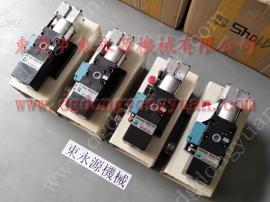 立兴陈 冲床滑块保护泵,VA20-960 增压泵