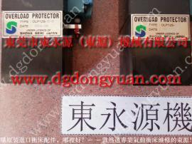 WASINO 冲床滑块保护泵,KAN-TOU 泵浦单元