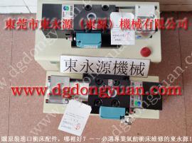 立兴陈 冲床滑块保护泵,PL-1660-SE 油泵