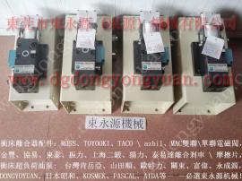 立兴陈 冲床滑块保护泵,VA12-960 气动泵