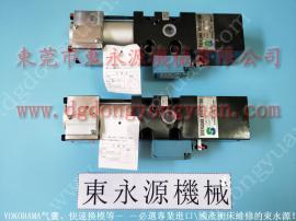 三好 冲床滑块保护泵,OLP12S-11-L 找东永源