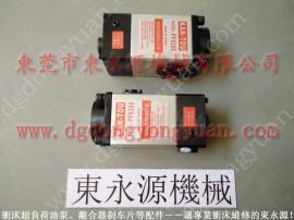 WASINO 冲床滑块保护泵,PE07-PRS-1 高压泵