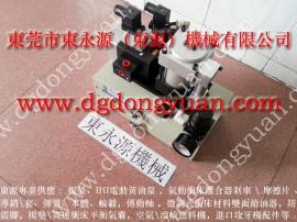 梧锻 过负荷气动泵,VA06M-960 冲床油泵