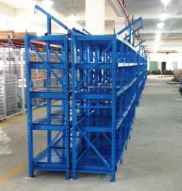 重型抽屉式模具储存架、带葫芦模具架、三立柱全开式模具架