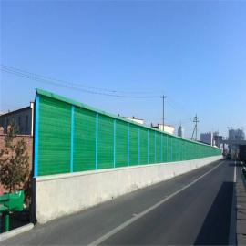 高速公路声屏障 铁路隔音板