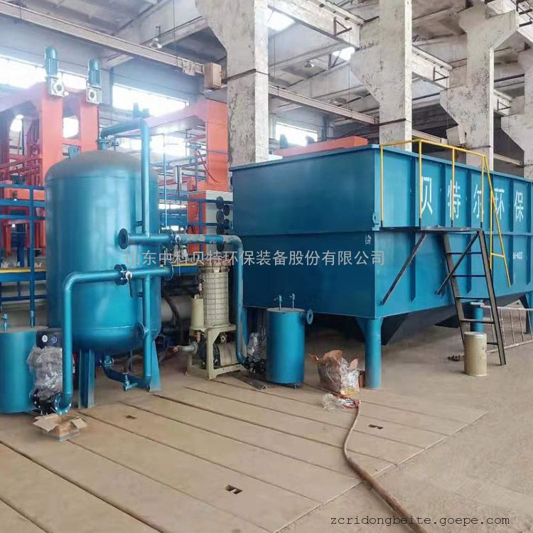 高效电镀废水处理设备就选中科贝特气浮沉淀一体机 处理达标排放