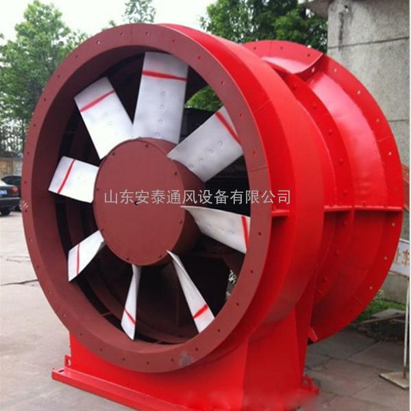 K40型矿用节能风机 矿山开采专用风机 矿用除尘主扇通风机