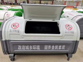 环卫垃圾箱不锈钢垃圾箱报价