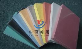 岩棉玻纤吸声板 岩棉玻纤吸音板 降噪吸声板 岩棉玻纤板 垂片