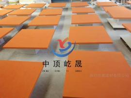 降噪吸音板 岩棉玻纤吸声板 降噪吸声板 岩棉降噪吸声 垂片