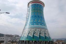 冷却塔防腐、冷却塔美化、、冷却塔刷航标公司